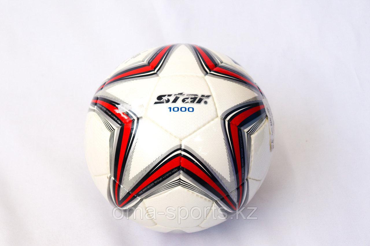 Мяч футбол STAR