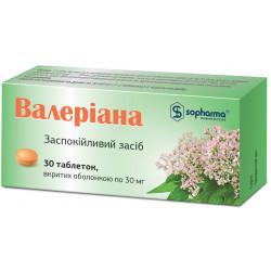 Валериана 30мг №30 таблетки Sopharma