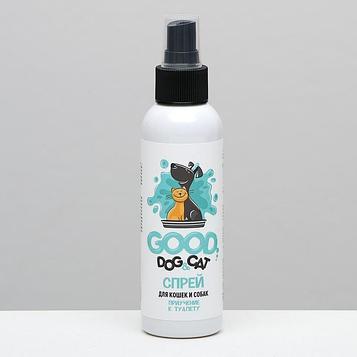 Спрей для кошек и собак Приучение к туалету