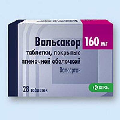 Вальсакор 160 мг №28 таблетки