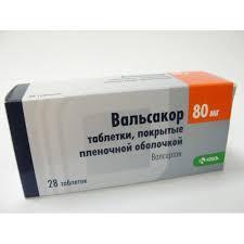 Вальсакор 80 мг №28 таблетки
