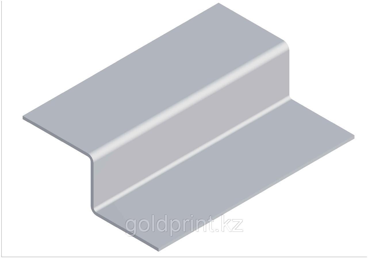 Профиль Z-образный 30*20*30 0,9мм