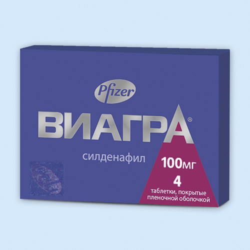 Виагра 100 мг №4 таблетка