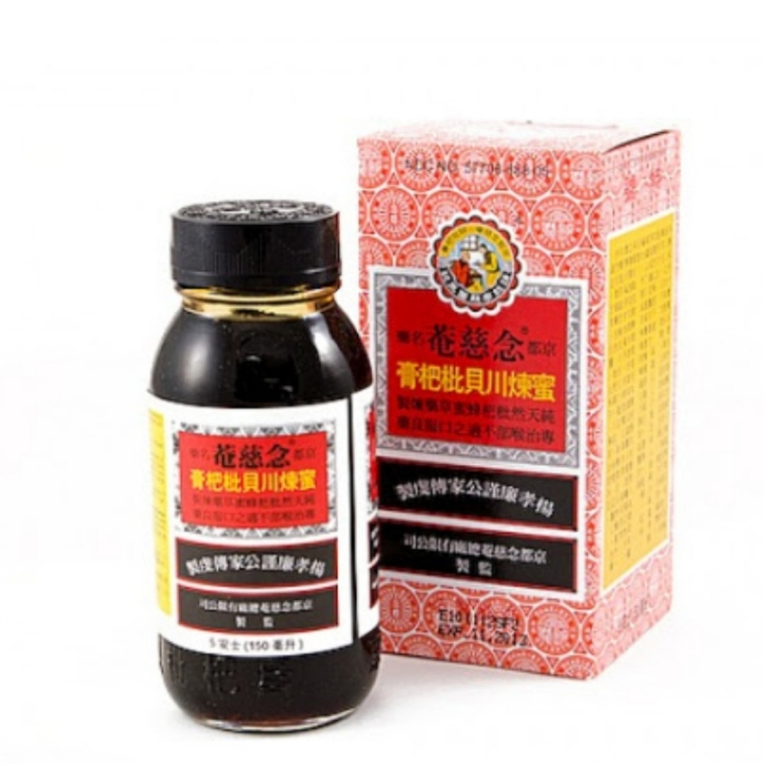 Имбирный сироп от кашля - (nin jiom pei pa koa), 150мл