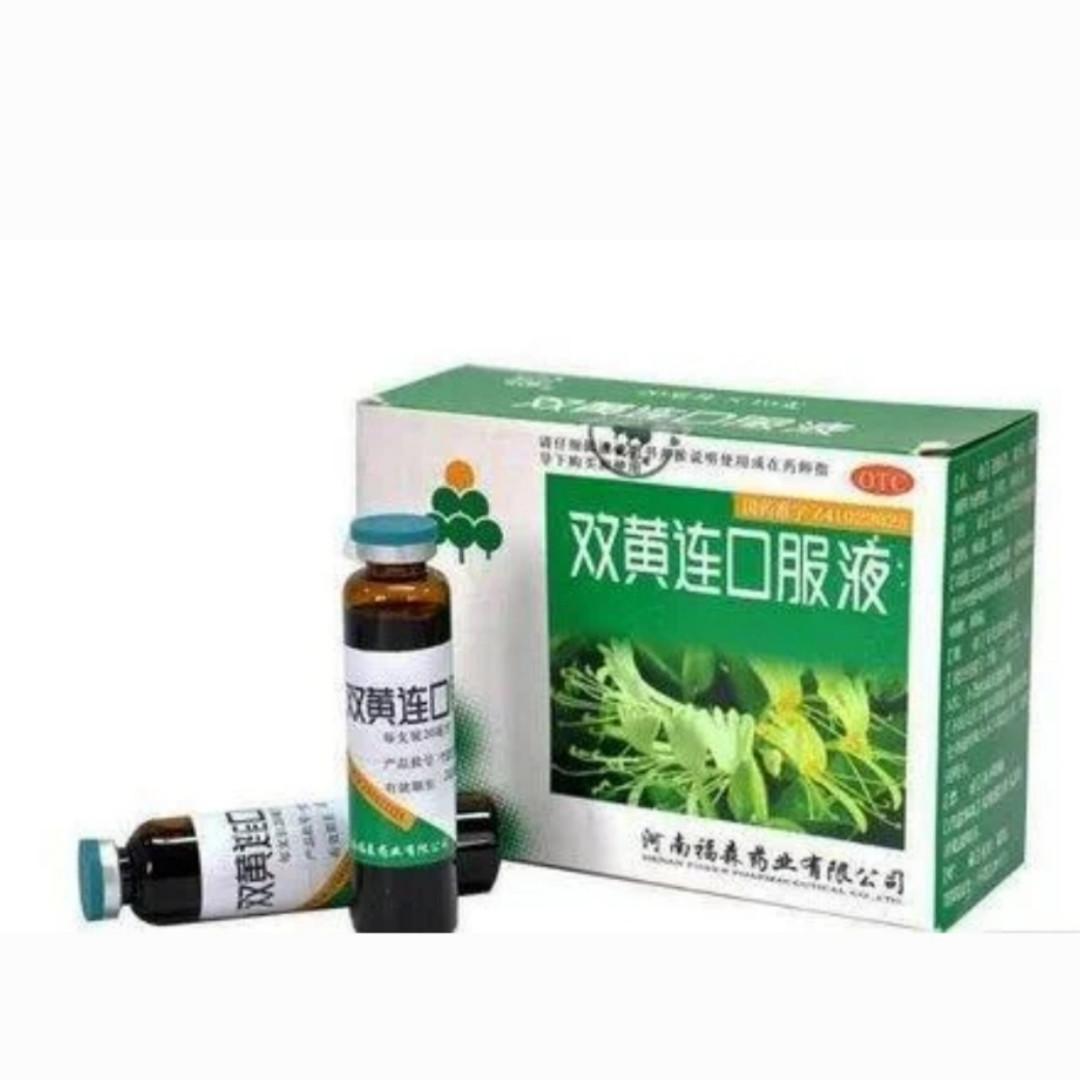 Эликсир Шуан Хуан Лянь Shuang Huang Lian ―Натуральный антибиотик ШХЛ