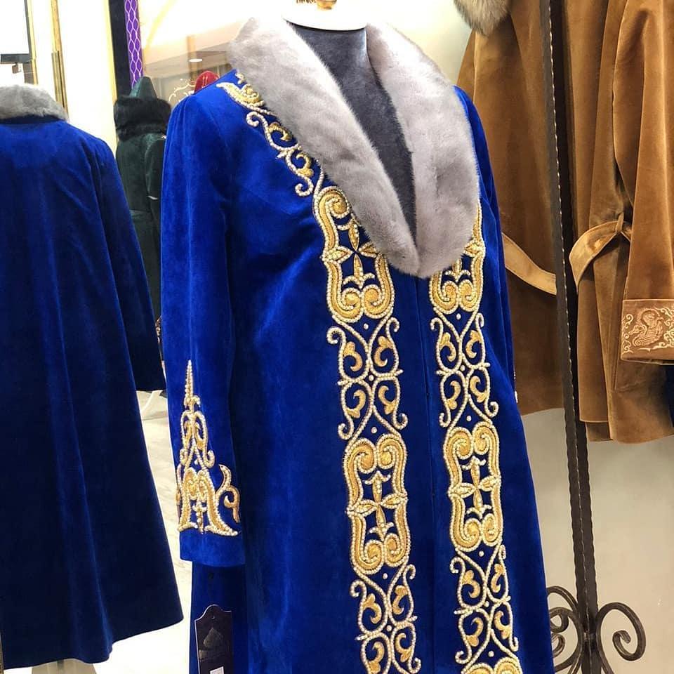 """Шапан """"Сымбат"""" с голубой норкой, синий - фото 1"""