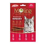 Molina жевательные колбаски, говядина, печень, 5 гр.