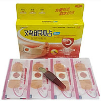 Пластыри Heloma Paste (от шпор, сухих мозолей и натоптышей) 8 шт в упаковке