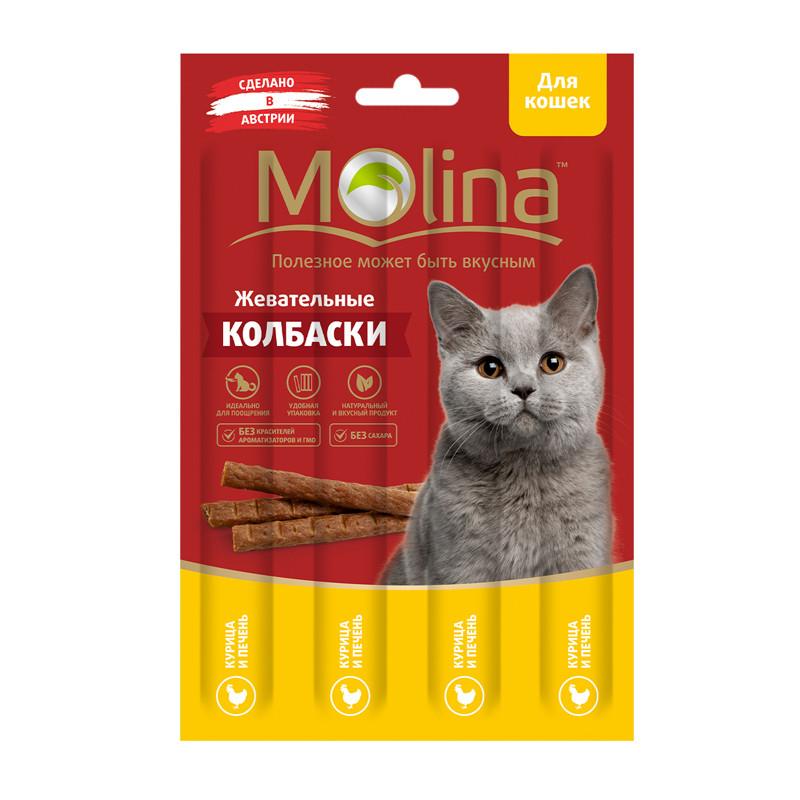 Molina жевательные колбаски, курица, печень, 5 гр.
