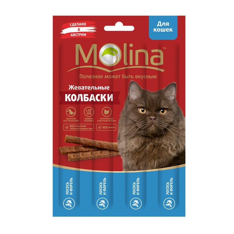 Molina жевательные колбаски, лосось, форель, 5 гр.