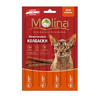 Molina жевательные колбаски, оленина, гусь, 5 гр.