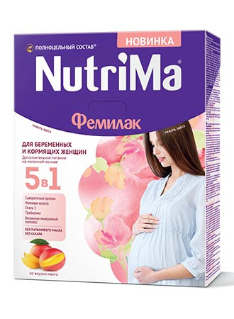 Винни Нутрима Фемилак 350 гр со вкусом манго для берем и корм матерей