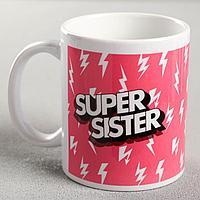 """Кружка с сублимацией """"Super sister"""" молнии, 300 мл"""