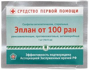 Салфетки антисептические