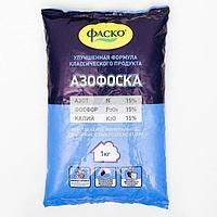 Удобрение минеральное сухое Фаско, на основе Азофоски, 1 кг
