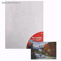 Картина по номерам 40×50 см в плёнке «Живописная осень в горах»