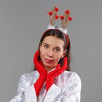 Карнавальный набор «Оленёнок», ободок, перчатки