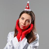 Карнавальный набор «Я твоя Снегурочка», ободок, перчатки