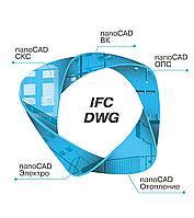 """NanoCAD Инженерный BIM, модуль """"nanoCAD СПДС"""" update subscription (одно рабочее место)"""