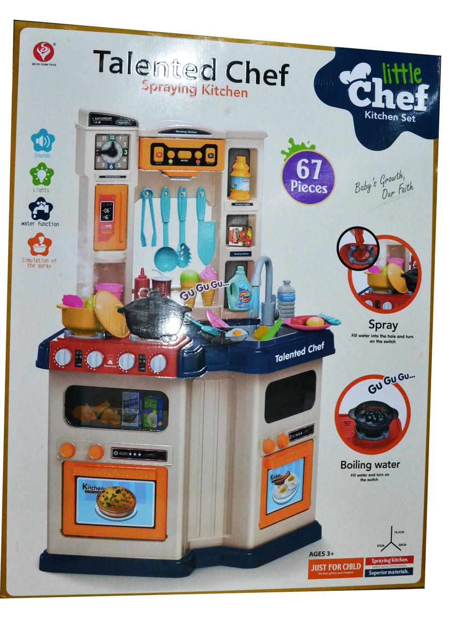 922-111 Кухня синяя  Talented Chef мойка с водой, плита с  имитацией кипения с брызгами  67 дет  74*57