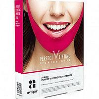 AVAJAR perfect V lifting premium mask - лифтинговая маска (розовая), 1уп., 5 шт., фото 1