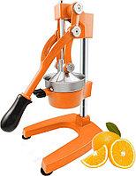 Пресс для цитрусовых Foodatlas MJE-1 (оранжевый)