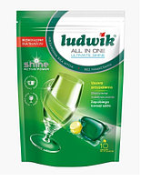 Ludwik All In One капсулы для посудомоечных машин 10 шт