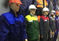 Спецодежда рабочая от производителя. Производство Казахстан.