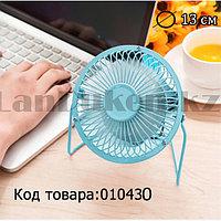 Настольный мини вентилятор USB (MINI FANS) голубой