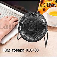 Настольный мини вентилятор USB (MINI FANS) черный