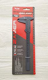 Штангенциркуль пластиковый, 150мм. Total Tools
