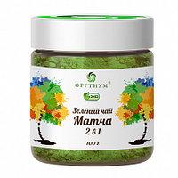 Зеленый чай матча 2 в 1, 50 гр, Оргтиум, с сахарной пудрой,  улучшения сердечно-сосудистой системы