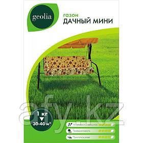 Газон мини 1 кг