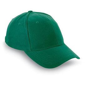 Бейсболка, NATUPRO Зеленый