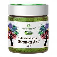 Зеленый чай Матча 3 в 1, 50 гр, Оргтиум, с молоком и сахаром