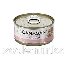 CANAGAN Полнорационный консервированный корм для кошек ЦЫПЛЕНОК с ВЕТЧИНОЙ 75г