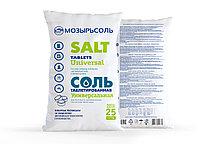 Соль таблетированная 25 кг (в таблетках по 11-12грамм)