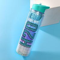 """Бутылка для воды """"H2O"""", 550 мл"""