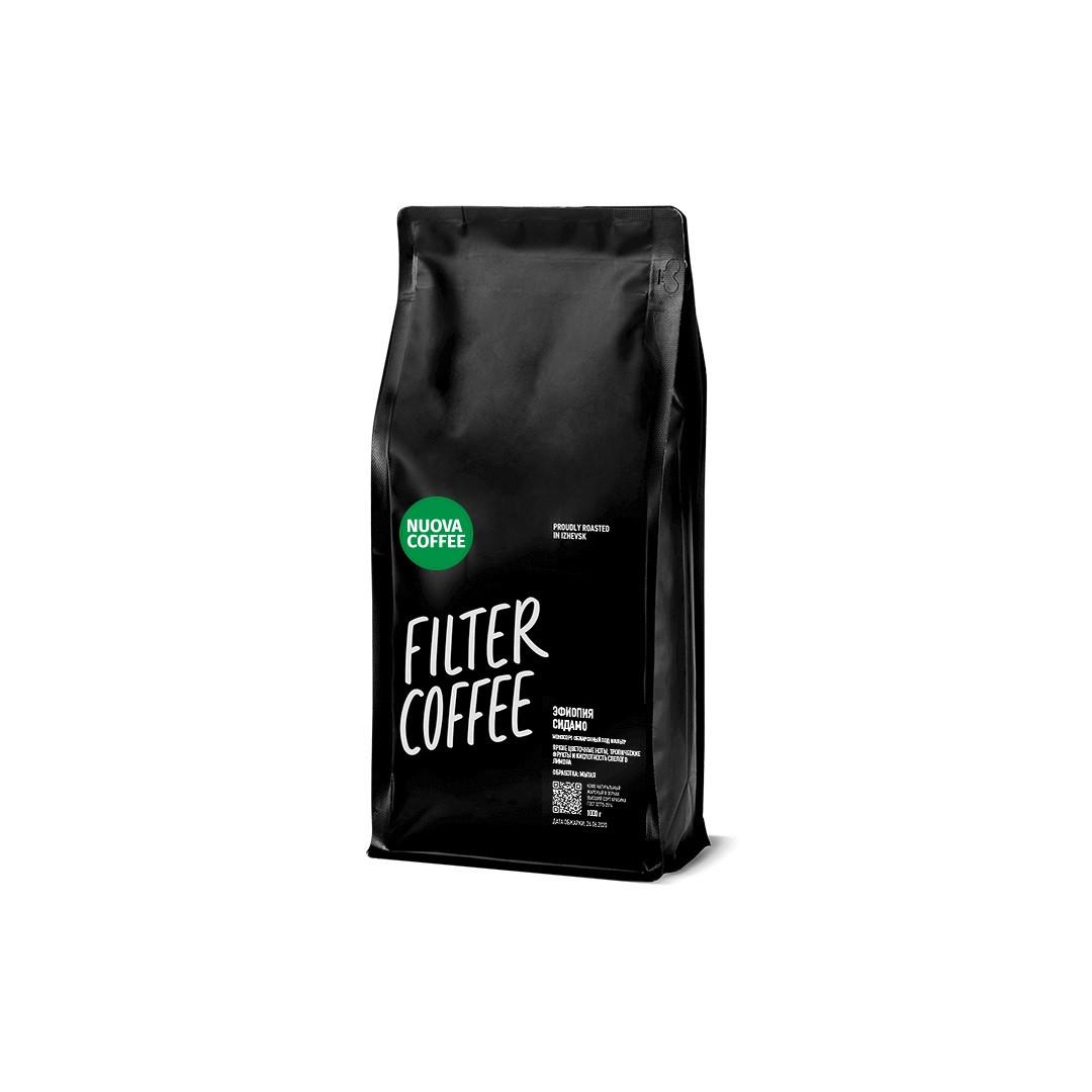 Кофе Эфиопия Сидамо / Ethiopia Sidamo / 100% арабика