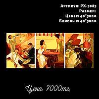 Картина рисование по номерам ,триптих, 40х50х3 шт