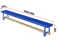 Скамья гимнастическая мягкая, ножки металлические 2,5 м