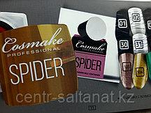 Гель краска паутинка для дизайна ногтей черная и белая 5 г Cosmake professional