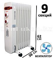 Масляный радиатор Bosch с вентилятором 9 секций белый
