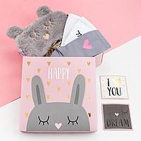 """Подарочный набор """"Happy"""" маска для сна, носки 3 пары"""