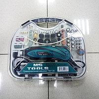 Гравировальная - шлифовальная машина MS Tools ГМ-135