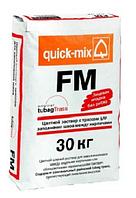 FM Цветной шовный раствор с трассом для заполнения швов между кирпичами или плитами.