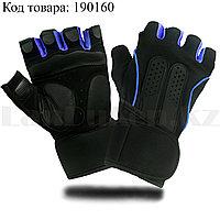 Перчатки для фитнеса и тренажеров турника противоскользящие (без пальцев) черно-синие