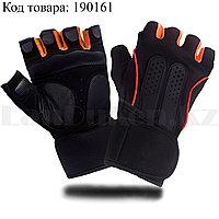 Перчатки для фитнеса и тренажеров турника противоскользящие (без пальцев) черно-оранжевые