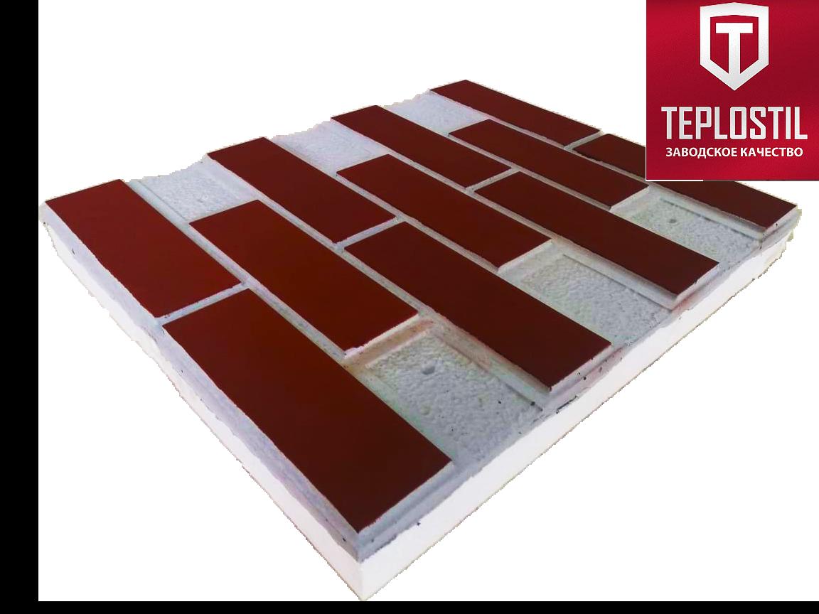 Термопанель облицовочная завода TEPLOSTIL. Фактура Кирпич Классика с утеплителем 50 мм
