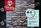 Термопанель облицовочная завода TEPLOSTIL. Фактура Короед с утеплителем 50 мм, фото 5
